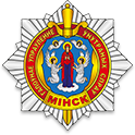 Main Internal Affairs Directorate of the Minsk City Executive Committee