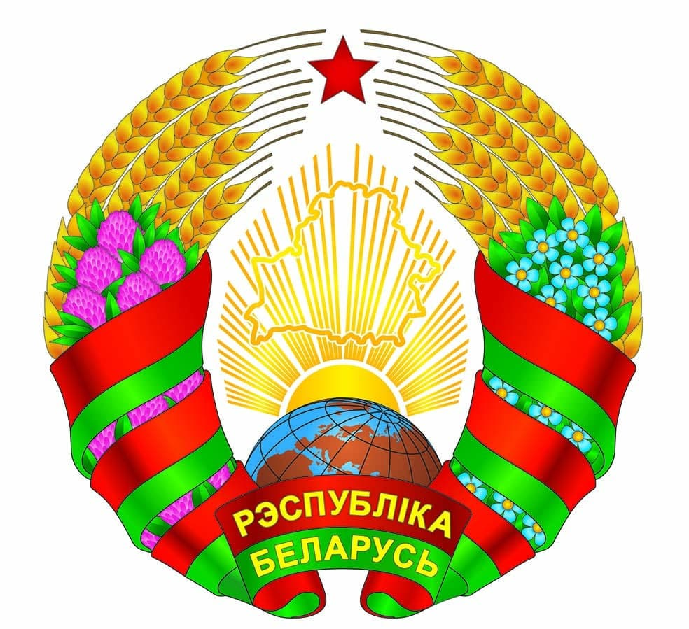 Portal of rating assessment of the quality of service provision by the organizations of the Republic of Belarus